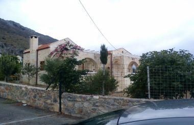 Villas Complex in Kokkino Chorio