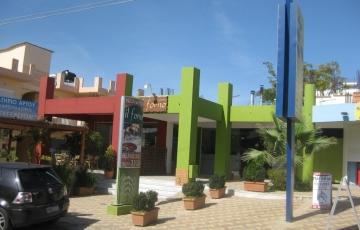 Μινι μάρκετ στο Δαράτσο, Γαλατά