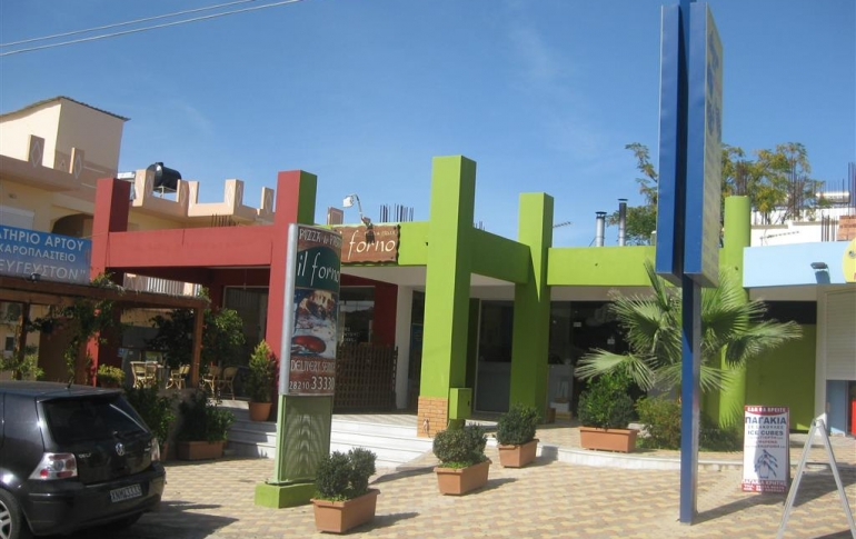Shopping Center in Galatas
